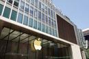 Stánek Apple na East Nanjing Road