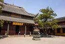 Náměstíčko v Longhua Temple