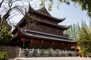 Chrám v Longhua Temple
