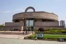 Šanghajské muzeum